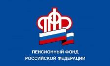 ПФР по Городецкому району